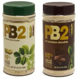 BELL PLANTATION POWDERED PB2 Peanut Butter - 184 g